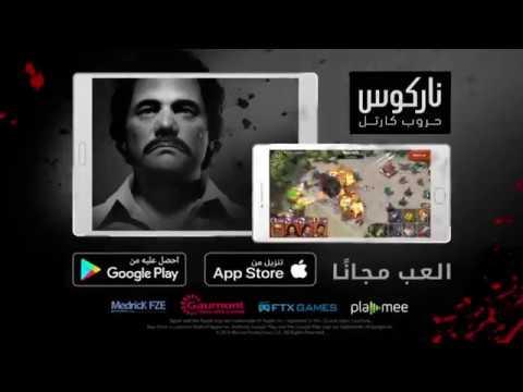 ناركوس: حروب كارتل 1 تصوير الشاشة