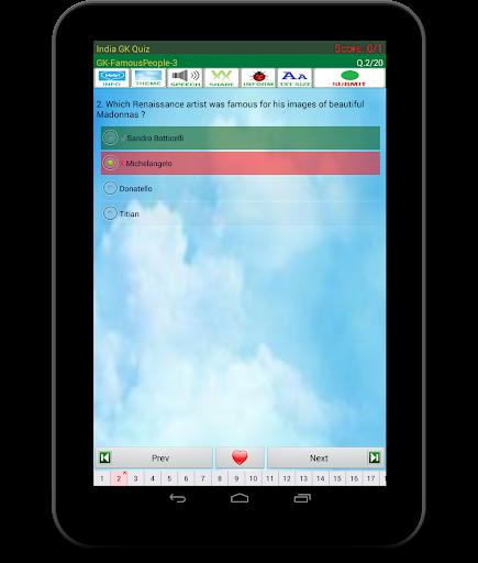 India GK screenshot 14