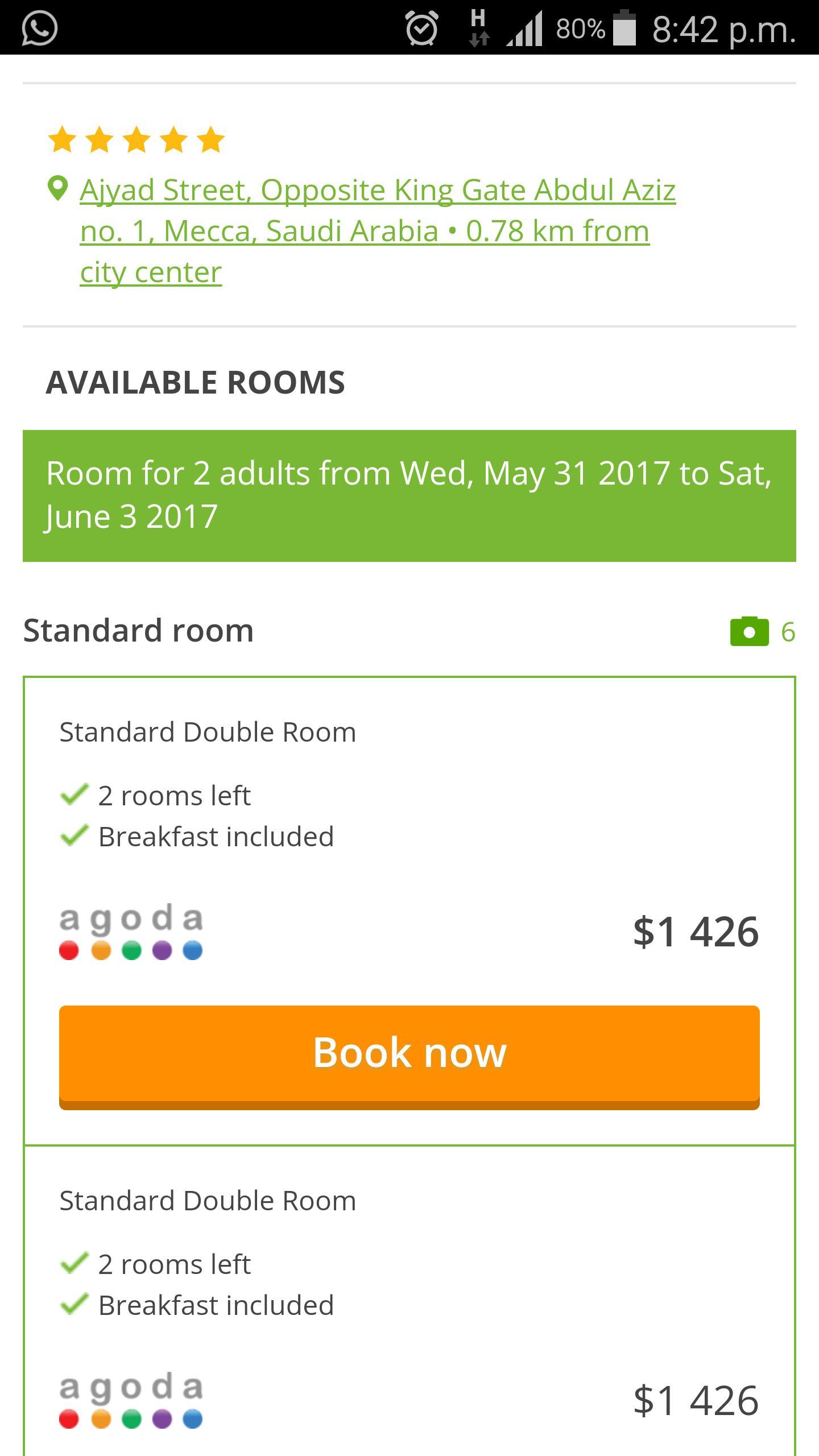 Hotel Reservations 7 تصوير الشاشة