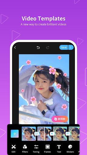 Meipai-Great videos for girls screenshot 3