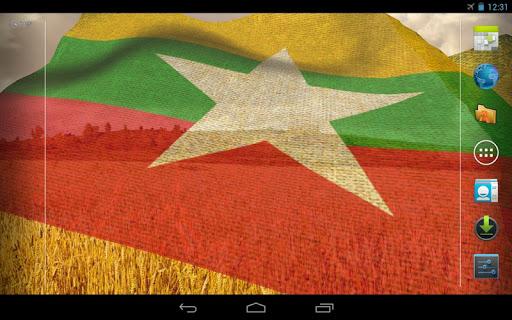 Myanmar Flag Live Wallpaper screenshot 8