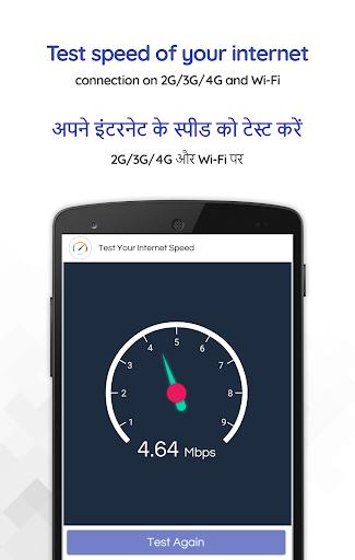 Data Recharge & Data Saver 4G 6 تصوير الشاشة