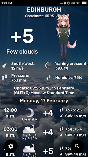 Weather: Any place on earth! 4 تصوير الشاشة