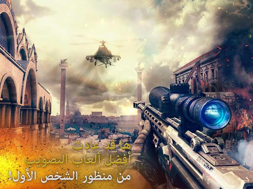 Modern Combat 5: eSports FPS 1 تصوير الشاشة