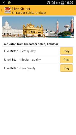 Sikh World स्क्रीनशॉट 5