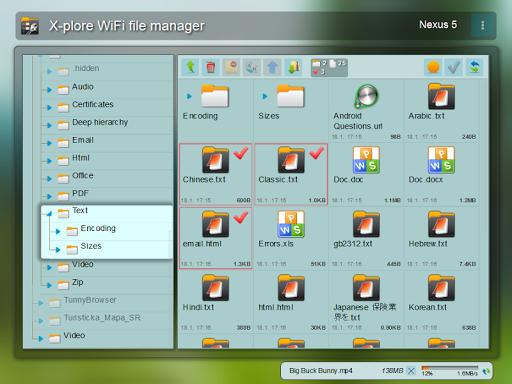 X-plore File Manager 2 تصوير الشاشة