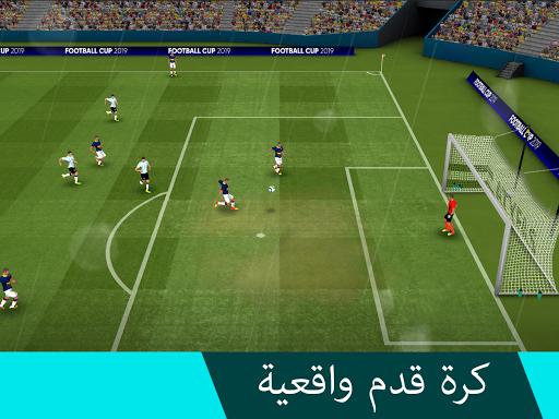 كأس العالم 2021: Free Ultimate Football League 2 تصوير الشاشة