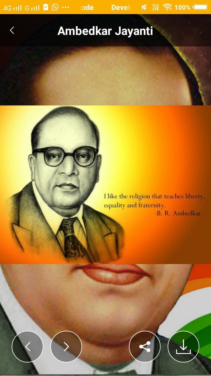 Dr. B.R.Ambedkar Jai Bhim screenshot 4