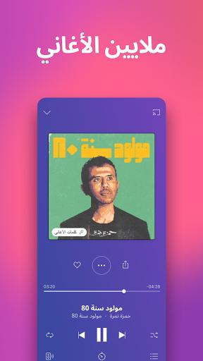 Deezer: تطبيق مشغل الموسيقى وبودكاست 1 تصوير الشاشة