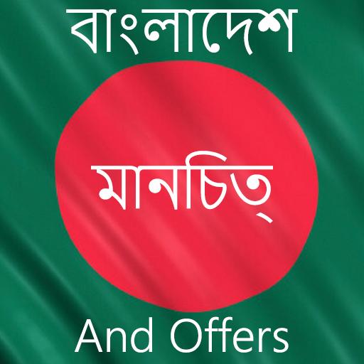 Bangladesh Maps icon