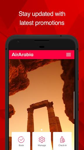Air Arabia (official app) 1 تصوير الشاشة