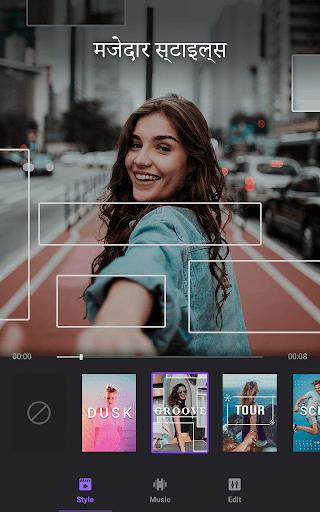 वीडियो मेकर - वीडियो एडिटर, फोटो और संगीत के साथ स्क्रीनशॉट 2