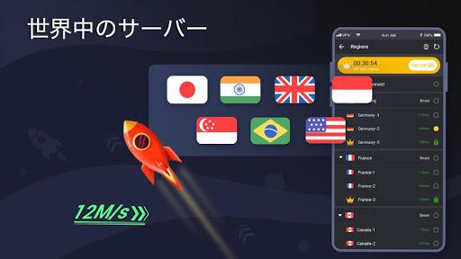 3X VPN - 安全にネットサーフィン、アプリとサイトを強化 screenshot 2