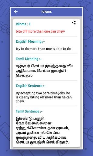 English to Tamil Dictionary screenshot 10