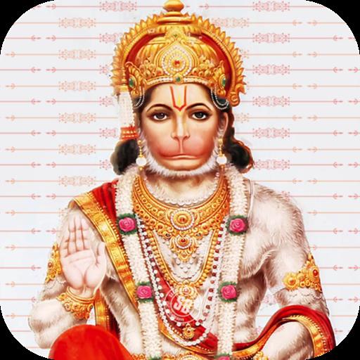Hanuman Chalisa أيقونة