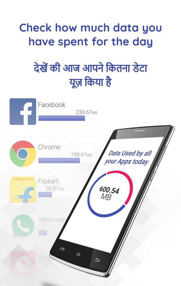 Data Recharge & Data Saver 4G screenshot 3