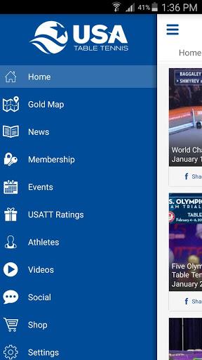USA Table Tennis 2 تصوير الشاشة