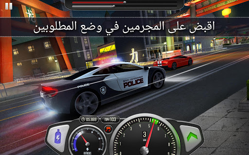 Top Speed: Drag & Fast Racing 3D 11 تصوير الشاشة
