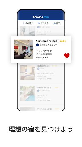 ホテル予約のブッキングドットコム screenshot 1