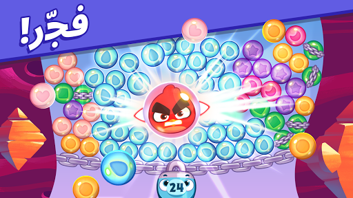 Angry Birds Dream Blast 1 تصوير الشاشة