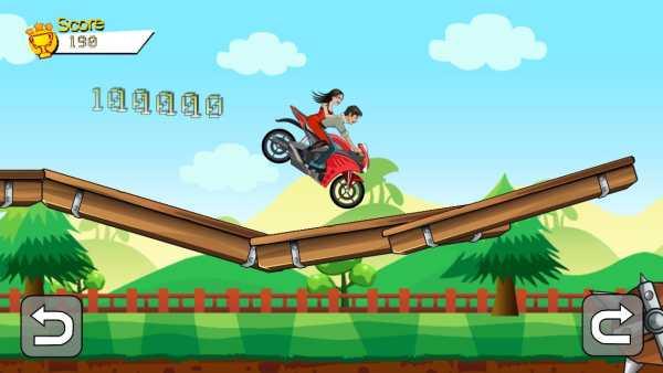 Hill Racer screenshot 6