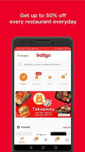 eatigo – discounted restaurant reservations screenshot 1