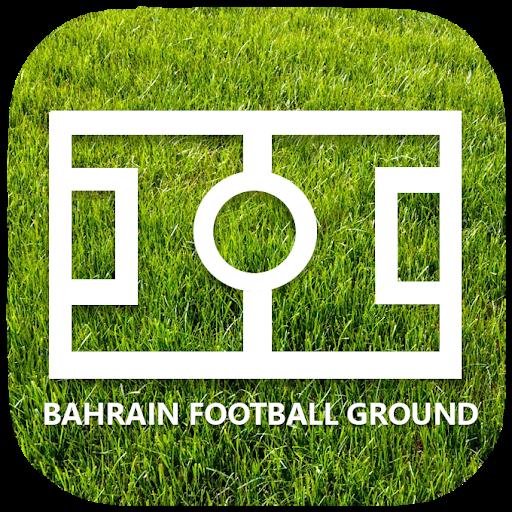 Bahrain Football Ground 2 تصوير الشاشة