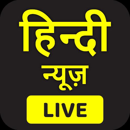 Hindi News Live TV | Live News Hindi Channel icon
