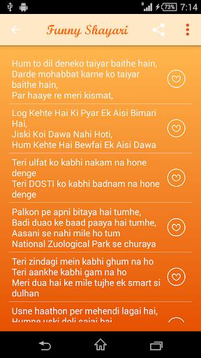 Funny Shayari screenshot 3