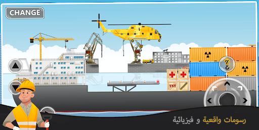 عالم البناء- لعبة بناء المدينة 4 تصوير الشاشة
