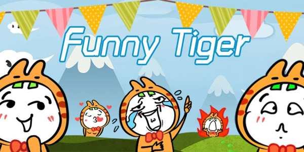 Free Cute Tiger Sticker GIF screenshot 3