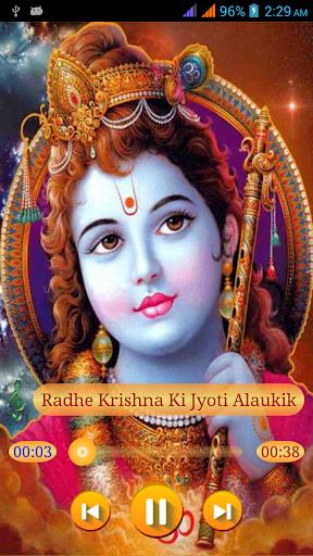 Krishna Ringtones HD screenshot 3