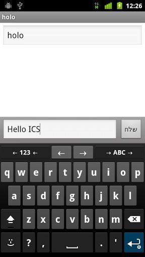 ICS Theme for AnySoftKeyboard screenshot 3