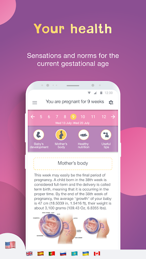 Pregnancy Tracker: What to Expect When Expecting screenshot 2