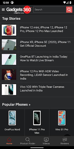 Gadgets 360 3 تصوير الشاشة