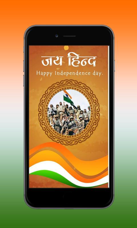 Independence Day Frame screenshot 5