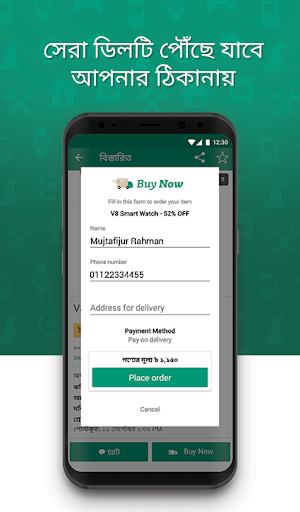 Bikroy - Sell, Rent, Buy & Find Jobs screenshot 8