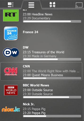 2С TV screenshot 4