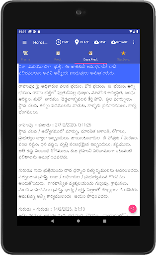 Astrology Telugu - Supersoft Prophet screenshot 14