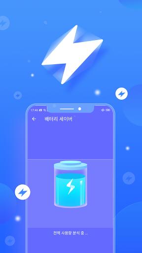 빠른 클리너 : 강력한 클린 및 CPU 쿨러 screenshot 3