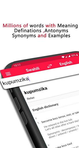 English To Swahili Dictionary screenshot 1