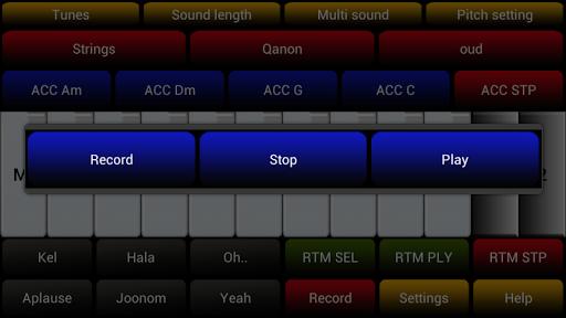Arabic Musical Instrument screenshot 5