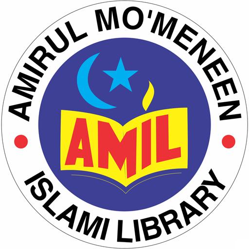 Amil Library icon