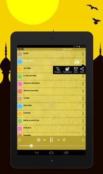 رنات و نغمات اسلامية 7 تصوير الشاشة