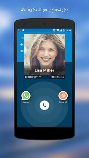 تطبيق آيكون: هوية المتصل، المكالمات وجهات الاتصال 1 تصوير الشاشة
