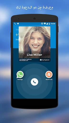 تطبيق آيكون: هوية المتصل، المكالمات وجهات الاتصال 2 تصوير الشاشة