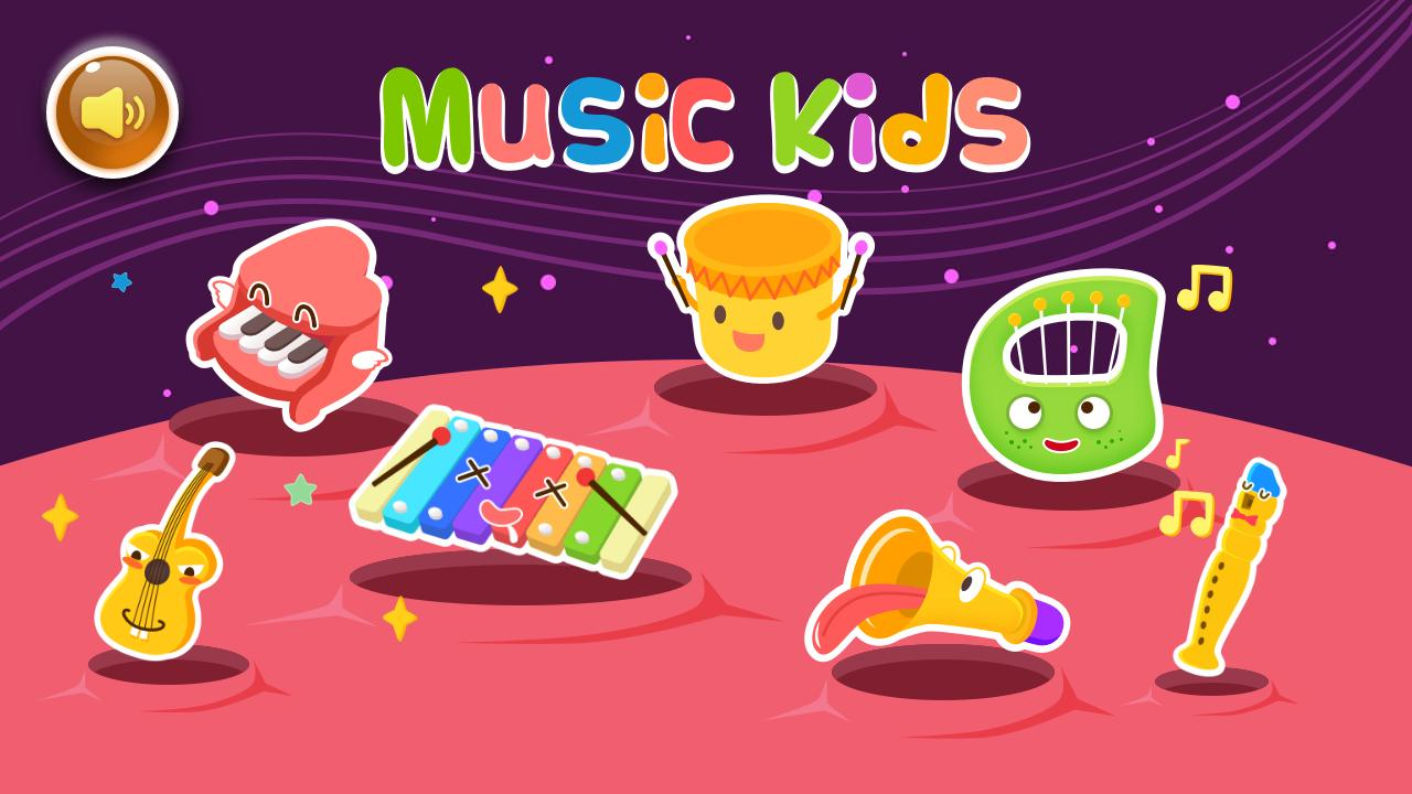 Music kids - Songs & Music Instruments स्क्रीनशॉट 1