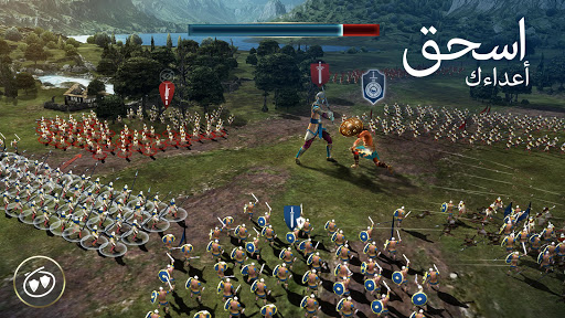 Dawn of Titans - لعبة إستراتيجيات حرب ملحمية 4 تصوير الشاشة