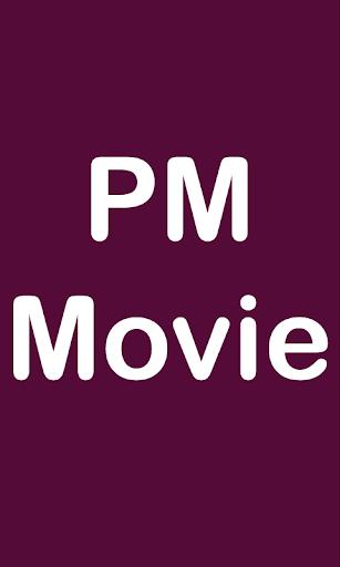 PM Movie screenshot 3