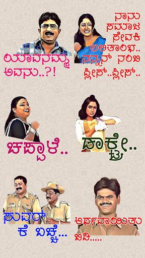 Kannada Stickers - WAStickerApps स्क्रीनशॉट 5